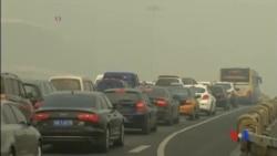 2016-09-27 美國之音視頻新聞: 世衛組織全球九成人口的空氣嚴重污染