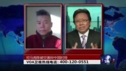 时事大家谈:司马南陈破空激辩中国时局