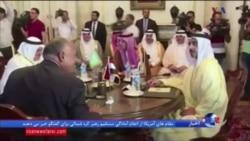 پرزیدنت ترامپ و امیر قطر در کاخ سفید دیدار می کنند