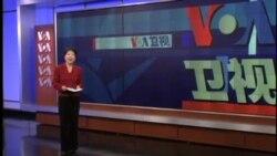 VOA卫视(2012年6月28日)