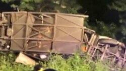 В результате ДТП в Италии погибли более 35 человек