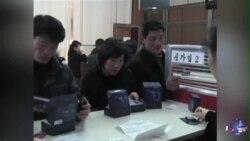 VOA报告:朝鲜未达到移动网络使用引发社会革命的门槛