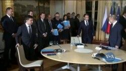 Експерти у Вашингтоні позитивно реагують на Нормандську зустріч. Відео