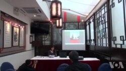 中国新闻自由年报:新闻自由恶化