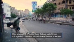 President Biden Aims to Help End War in Yemen