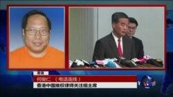 "VOA连线: 香港""铜锣湾书店""员工接连失踪"