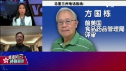 香港风云(2020年2月9日)
