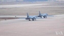 美国空军在亚太地区部署B-1B型远程轰炸机 (原始视频来自美国国防部)