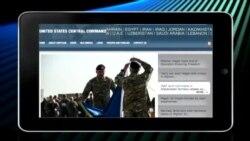 VOA连线:美中央司令部: 军事网络操作系统未受黑客伤害