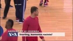 Amerika në 60 sekonda