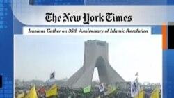 ۲۲ بهمن در روزنامه ها