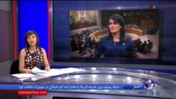 اعتراض آمریکا در شورای امنیت به نادیده گرفتن دفاع مشروع اسرائیل از خود در مقابل حملات راکتی