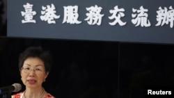 台港經濟文化合作策進會董事長張小月在台北台港服務交流辦公室開通之際對媒體講話。 (2020年7月1日)