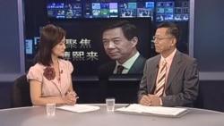 VOA卫视 (2013年8月21日 第一小时节目)