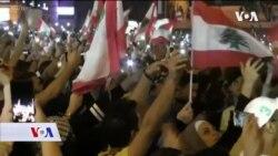 Masovni protesti u Libanu. Narod traži smjenu vlade