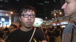 Raw Video of Hong Kong Evening Protests Oct. 1