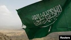 پرچم عربستان در نزدیکی مرز یمن