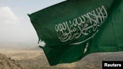 Le drapeau saoudien, à la frontière avec le Yémen (REUTERS/Fahad Shadeed)
