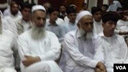 Ningrahar University Teachers Gathering
