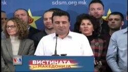 Opozita maqedonase akuzon qeverine