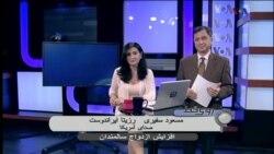 افزایش ازدواج سالمندان در ایران