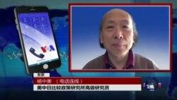VOA连线杨中美: 海监船渔船云集钓鱼岛,中国意欲何为?