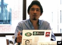 丹增多吉对于未来一年中藏关系感到悲观