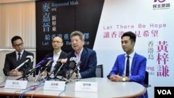 香港第三路線智庫民主思路公佈立法會選舉候選人。(美國之音湯惠芸攝)