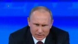 Путин об амнистия для политических заключенных