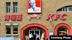 乌烏魯木齊市的一家肯德基餐廳(中參館提供)
