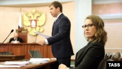 Ксения Собчак в Верховном суде