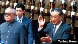 [비밀 외교문서 속 북한] 1975년 4월 김일성 중국 방문