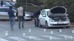 SARAJEVO: Najbrutalniji napad na policiju