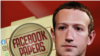 Papeles de Facebook