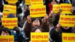 [인터뷰: 통일연 한동호 책임연구원] '북한인권백서' 내용과 의미