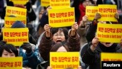 지난 2011년 12월 한국 서울에서 열린 유엔 인권의 날 행사에서 시위대가 북한 인권 상황을 규탄하고 있다. (자료사진)