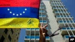"""La organización humanitaria lamentó la """"arbitrariedad"""" con la que a su juicio actúa el Gobierno de Nicolás Maduro, """"quien gira órdenes para que los presos políticos sigan detenidos""""."""