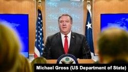 El secretario de Estado, Mike Pompeo, dijo el martes 26 de marzo de 2019 que Estados Unidos ampliará lsu política poniendo freno a las ONG que financian otros grupos que apoyan el aborto.