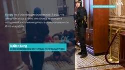 Сотрудники полиции Капитолия подали в суд на Дональд Трампа