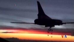 2015-11-21 美國之音視頻新聞: 普京稱空襲伊斯蘭國已經奏效仍需繼續