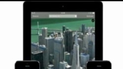 Тайвань недоволен новыми картами Apple