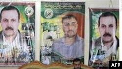 Hamas Suikastinde 15 Yeni Zanlı