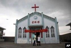 Ôn Châu còn là một trung tâm tín ngưỡng Cơ đốc giáo ở Trung Quốc và thường được gọi là Jerusalem của Trung Quốc.