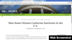 Blogger viết kiến nghị gởi Tòa Bạch Ốc yêu cầu đóng cửa các Viện Khổng Tử.