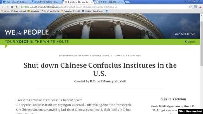 Blogger kiến nghị Tòa Bạch Ốc đóng cửa các Viện Khổng Tử tại Hoa Kỳ. (白宫请愿网站截图)