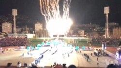 Sarajevo: Ceremonija otvaranja EYOF-a 2019