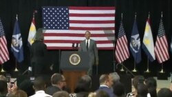 Obama Katrina Anniversary