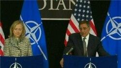 Video of US Defense Secretary Leon Panetta