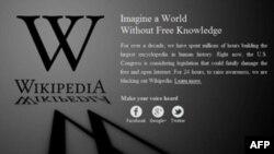 В Узбекистані заборонили «Вікіпедію»
