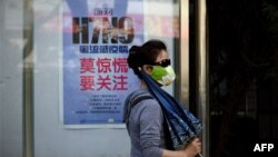 Tấm bảng chỉ dẫn làm thế nào tránh bị lây nhiễm cúm gia cầm, trên một con đường ở Bắc Kinh